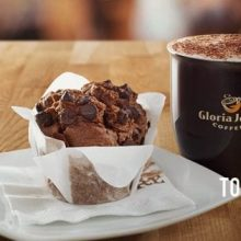 Gloria Jean's Coffees – Gulshan 1